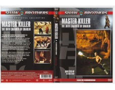 Master Killer The 36 Chamber Of Shaolin